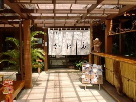 18竹富島b.jpg